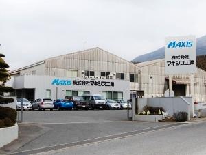 株式会社 マキシス工業